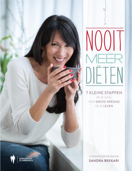 Foto van Verras jouw mama met een boek!